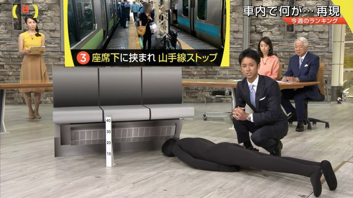 2018年08月05日森川夕貴の画像13枚目