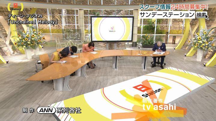 2018年08月05日森川夕貴の画像26枚目