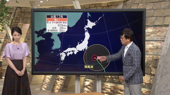 2018年08月07日森川夕貴の画像04枚目