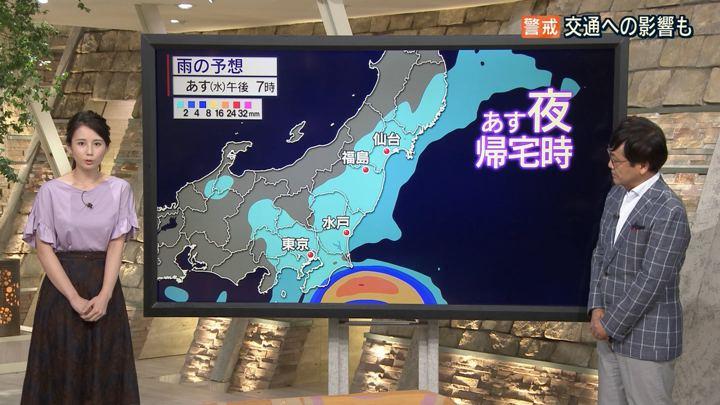 2018年08月07日森川夕貴の画像08枚目