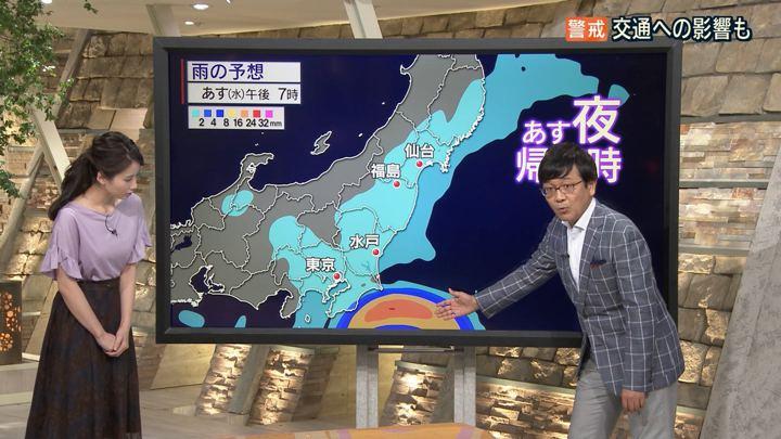 2018年08月07日森川夕貴の画像09枚目