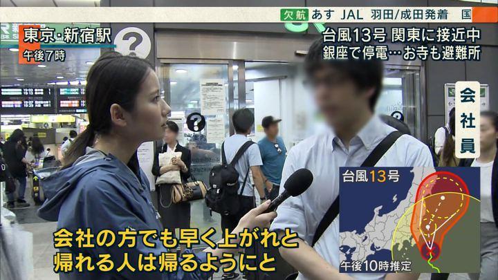 2018年08月08日森川夕貴の画像01枚目