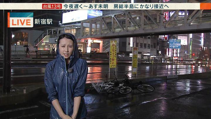 2018年08月08日森川夕貴の画像05枚目
