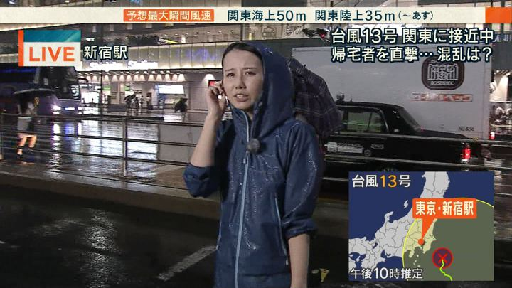 2018年08月08日森川夕貴の画像09枚目