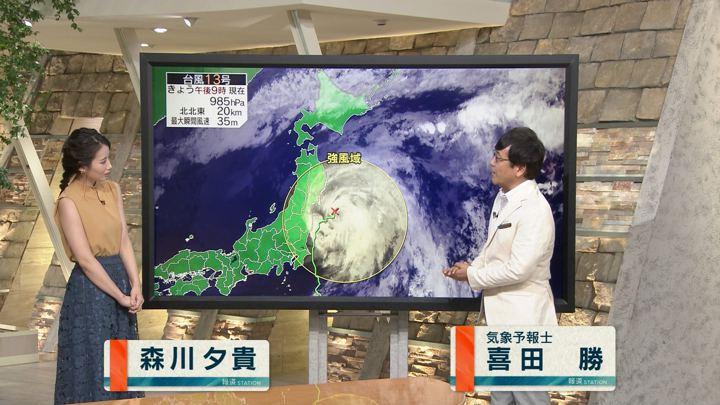 2018年08月09日森川夕貴の画像04枚目