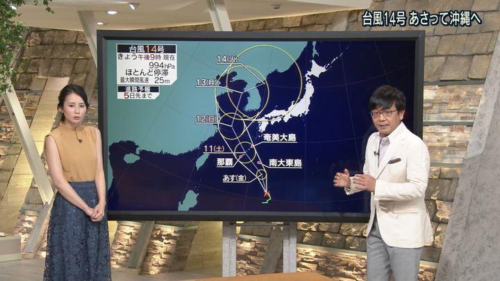 2018年08月09日森川夕貴の画像10枚目