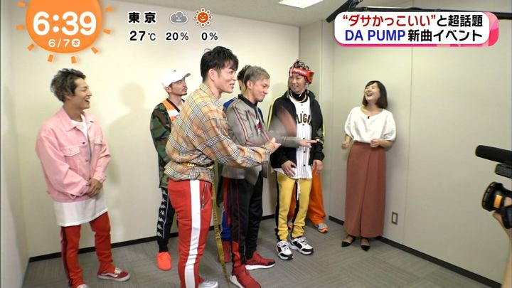 2018年06月07日永尾亜子の画像09枚目