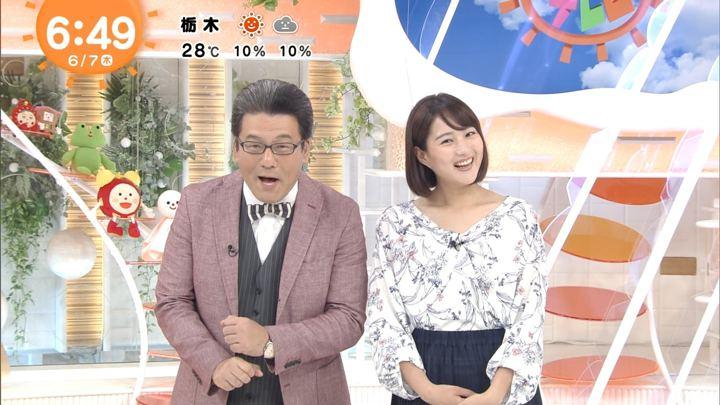 2018年06月07日永尾亜子の画像13枚目