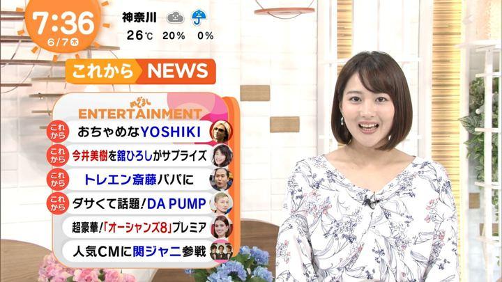 2018年06月07日永尾亜子の画像15枚目
