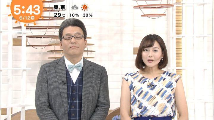 2018年06月12日永尾亜子の画像01枚目