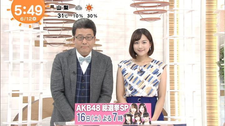 2018年06月12日永尾亜子の画像04枚目