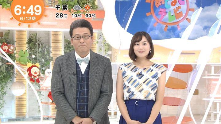 2018年06月12日永尾亜子の画像06枚目