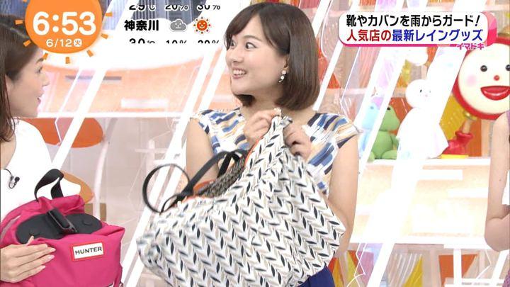 2018年06月12日永尾亜子の画像07枚目