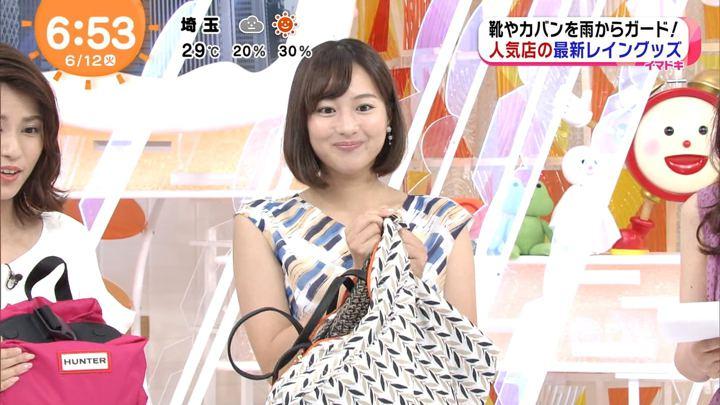 2018年06月12日永尾亜子の画像08枚目