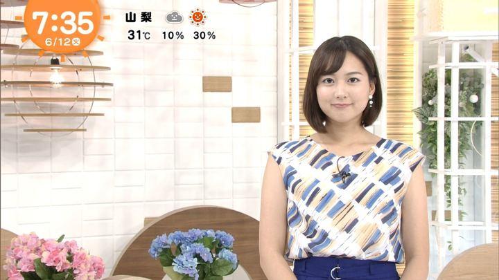 2018年06月12日永尾亜子の画像09枚目