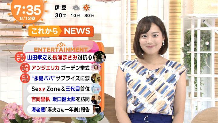 2018年06月12日永尾亜子の画像10枚目