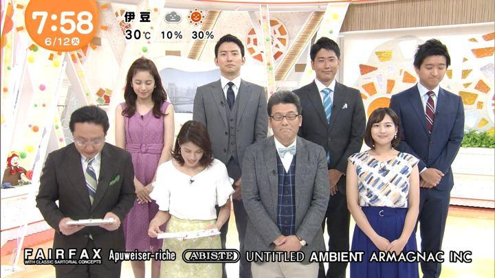 2018年06月12日永尾亜子の画像11枚目