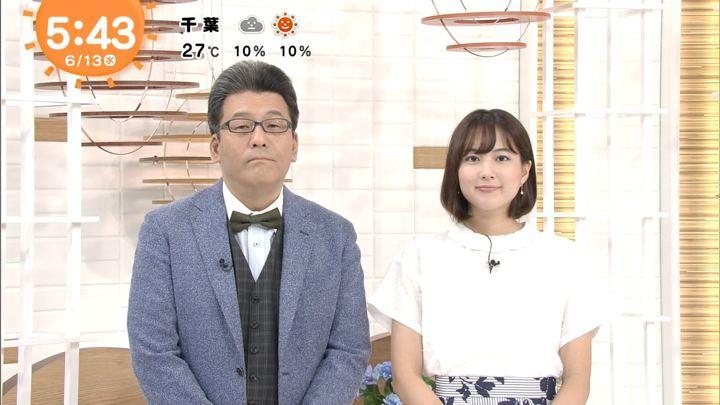 2018年06月13日永尾亜子の画像01枚目
