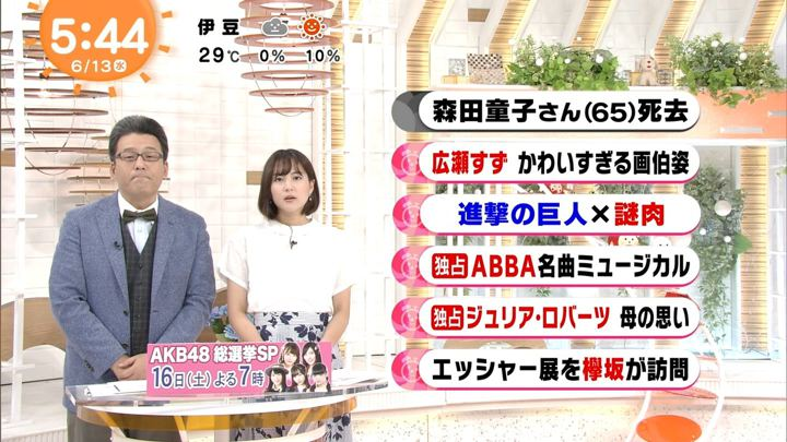 2018年06月13日永尾亜子の画像02枚目