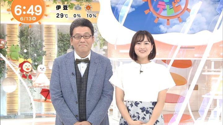 2018年06月13日永尾亜子の画像06枚目