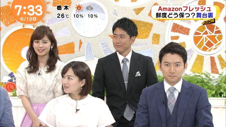 2018年06月13日永尾亜子の画像07枚目