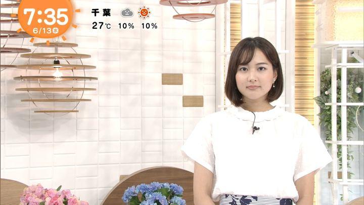 2018年06月13日永尾亜子の画像08枚目