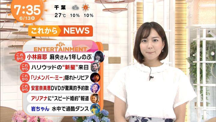 2018年06月13日永尾亜子の画像09枚目