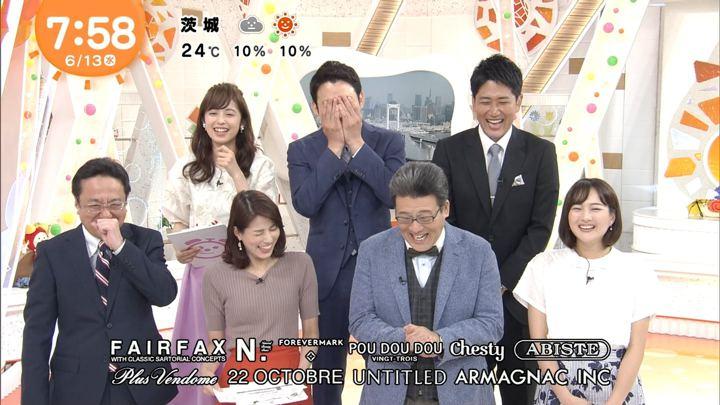 2018年06月13日永尾亜子の画像12枚目