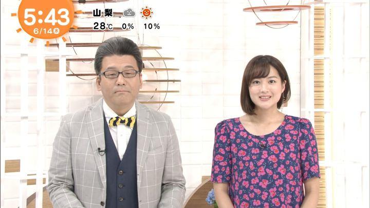 2018年06月14日永尾亜子の画像01枚目