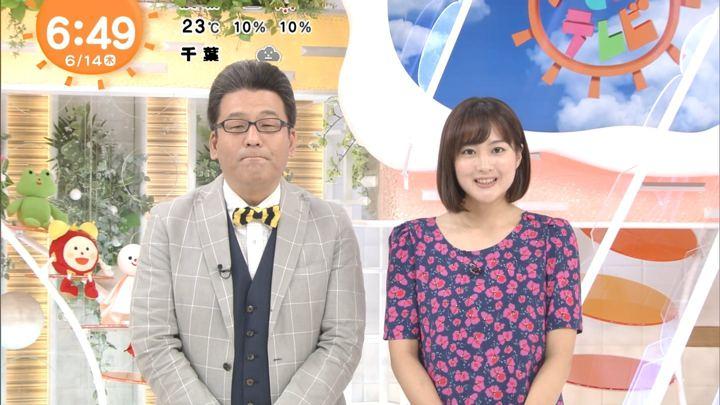 2018年06月14日永尾亜子の画像04枚目
