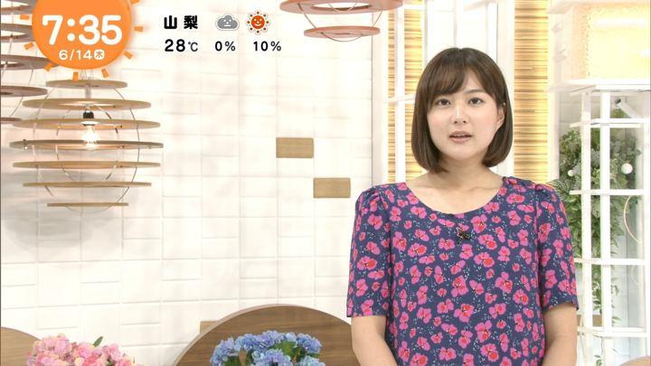2018年06月14日永尾亜子の画像05枚目