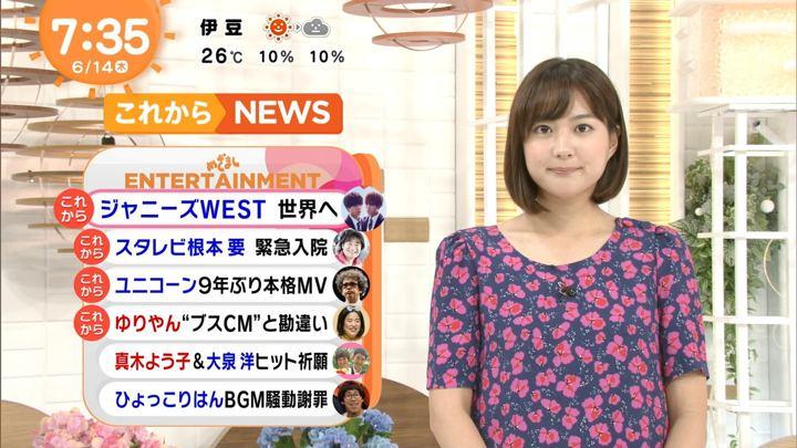 2018年06月14日永尾亜子の画像06枚目