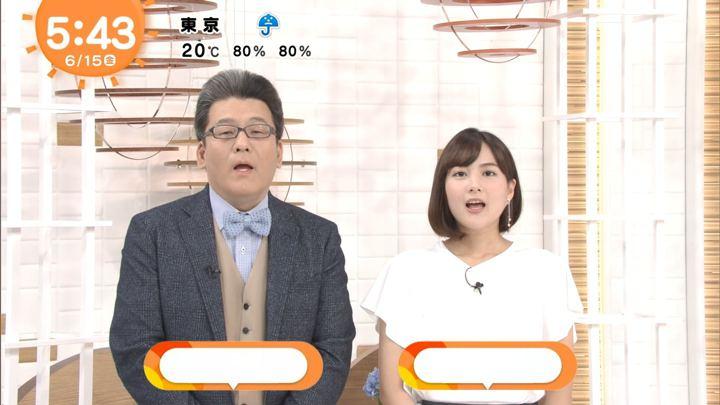 2018年06月15日永尾亜子の画像01枚目