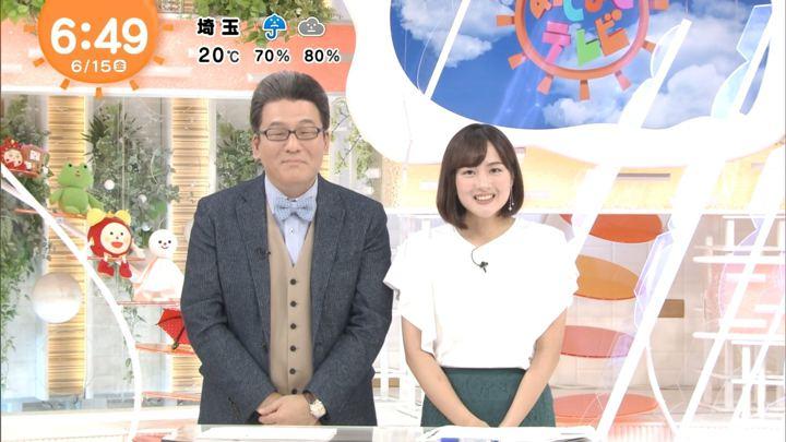 2018年06月15日永尾亜子の画像04枚目