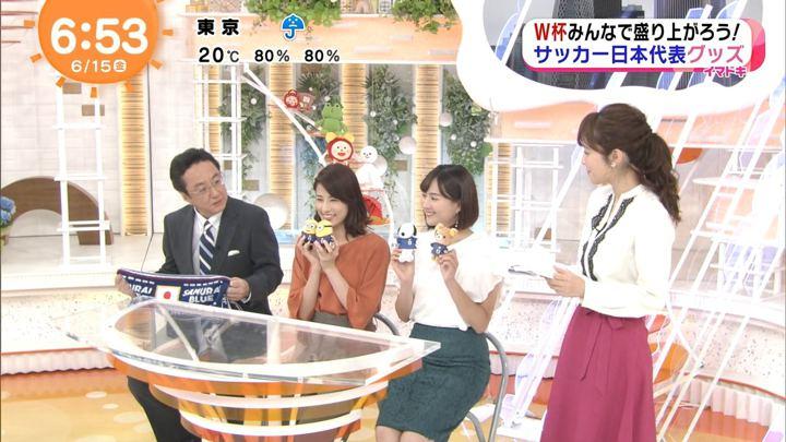 2018年06月15日永尾亜子の画像05枚目
