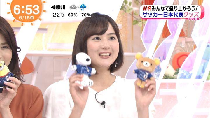 2018年06月15日永尾亜子の画像06枚目