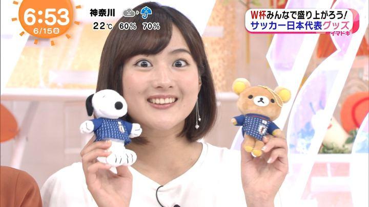 2018年06月15日永尾亜子の画像07枚目