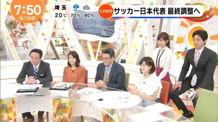 2018年06月15日永尾亜子の画像10枚目