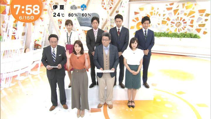 2018年06月15日永尾亜子の画像11枚目