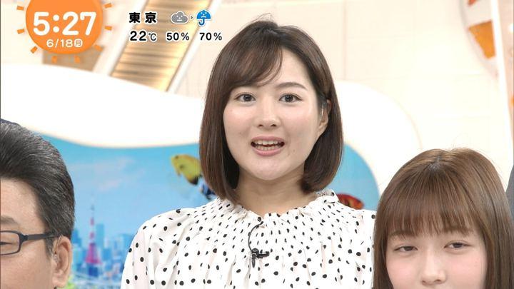 2018年06月18日永尾亜子の画像01枚目