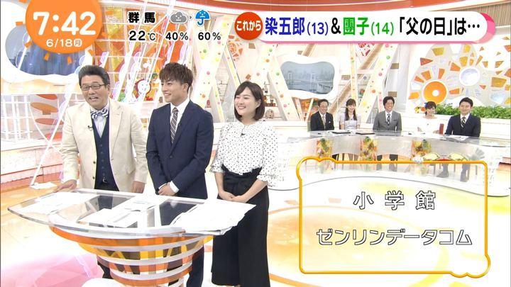 2018年06月18日永尾亜子の画像17枚目