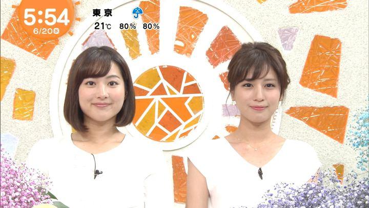 2018年06月20日永尾亜子の画像04枚目