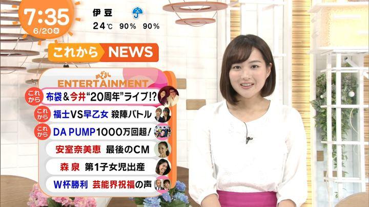 2018年06月20日永尾亜子の画像08枚目