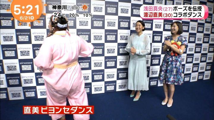 2018年06月21日永尾亜子の画像02枚目