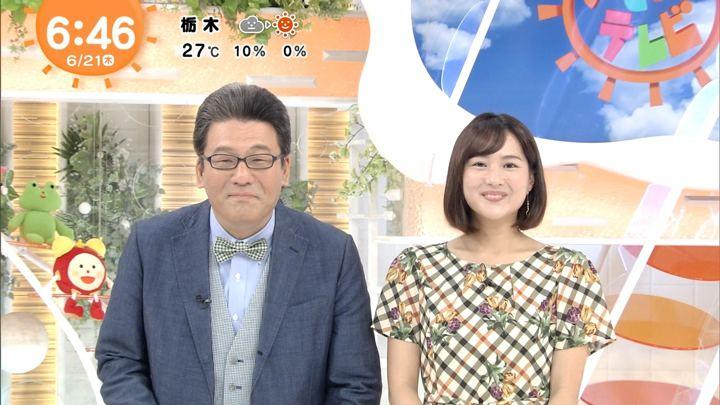 2018年06月21日永尾亜子の画像06枚目