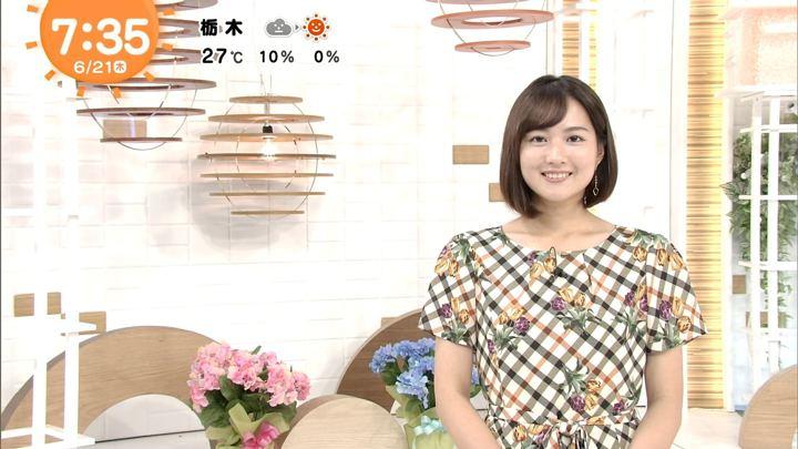 2018年06月21日永尾亜子の画像07枚目
