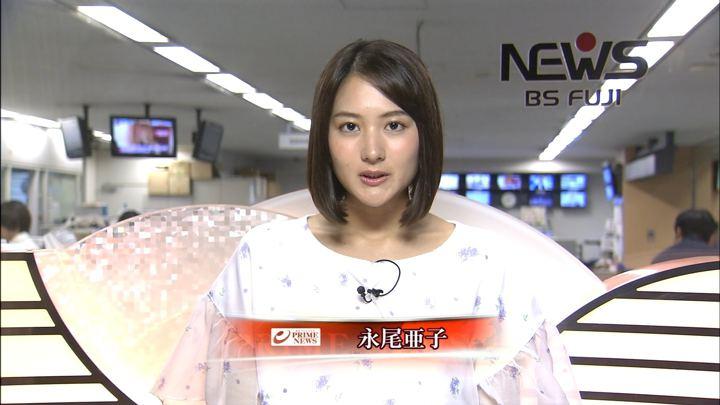 2018年06月22日永尾亜子の画像02枚目