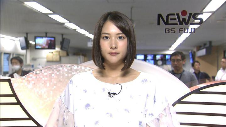 2018年06月22日永尾亜子の画像03枚目