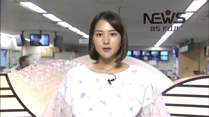 2018年06月22日永尾亜子の画像06枚目