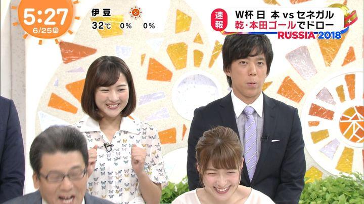 2018年06月25日永尾亜子の画像01枚目